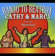 BanjoToBeatbox_EP_Cover